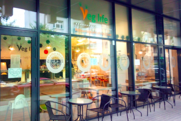 Veg life – Blumental – Bratislava